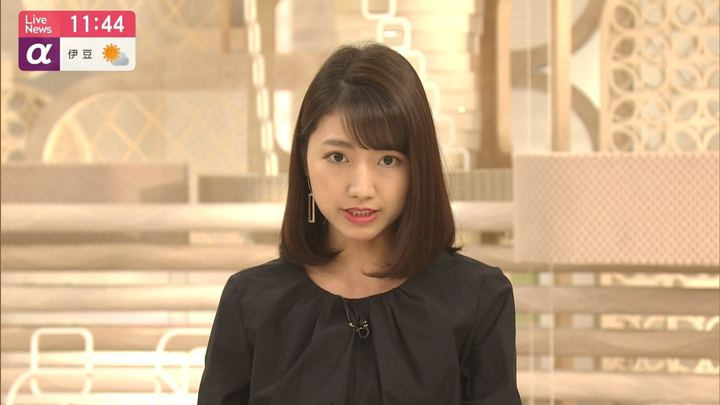 2019年05月21日三田友梨佳の画像10枚目
