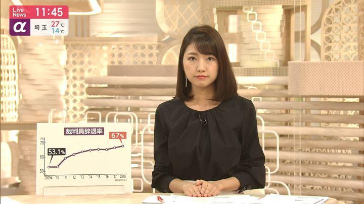 2019年05月21日三田友梨佳の画像12枚目