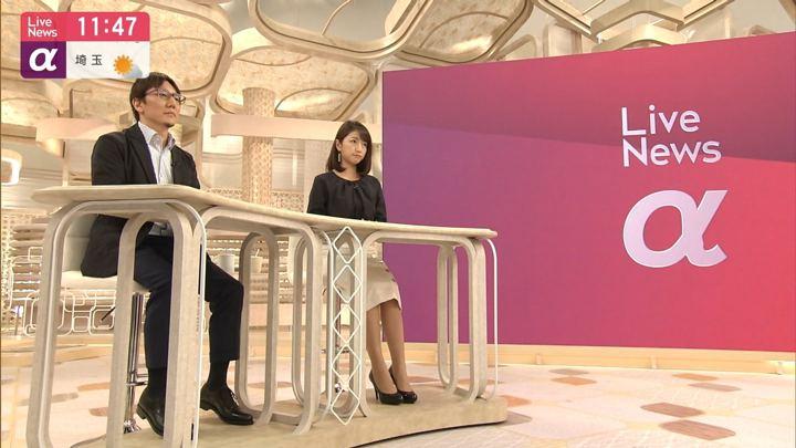 2019年05月21日三田友梨佳の画像14枚目
