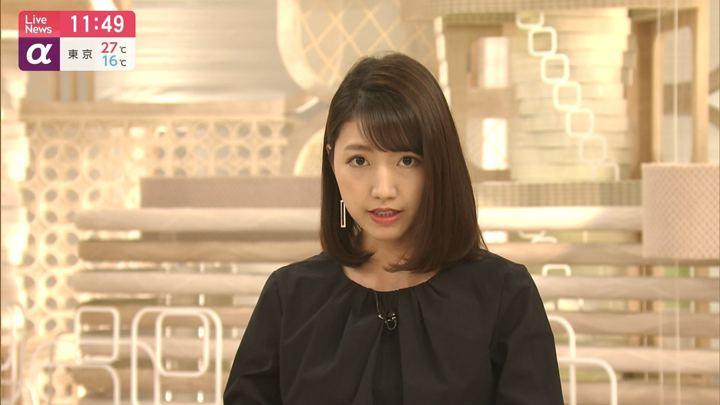 2019年05月21日三田友梨佳の画像16枚目