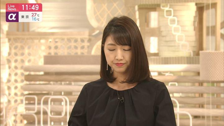 2019年05月21日三田友梨佳の画像17枚目