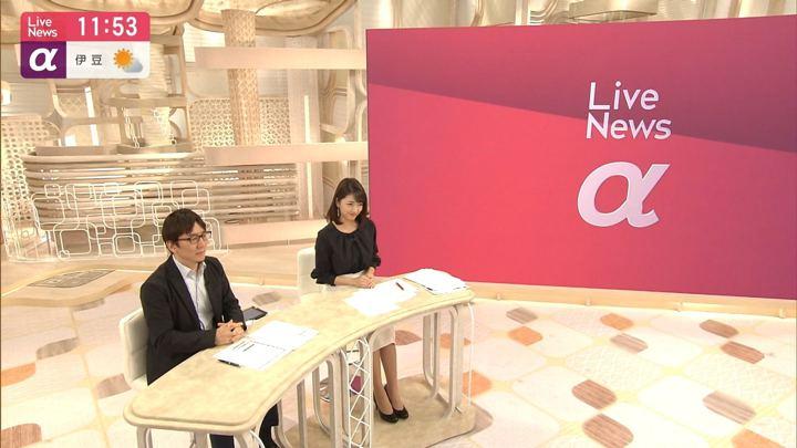 2019年05月21日三田友梨佳の画像19枚目