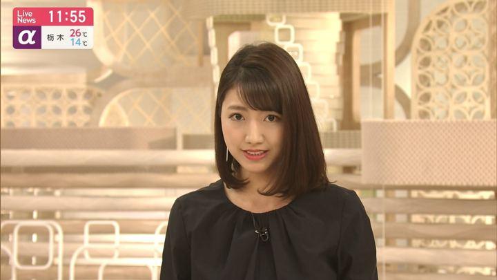 2019年05月21日三田友梨佳の画像21枚目