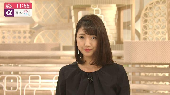 2019年05月21日三田友梨佳の画像22枚目