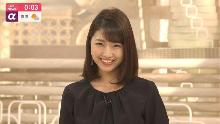 2019年05月21日三田友梨佳の画像27枚目