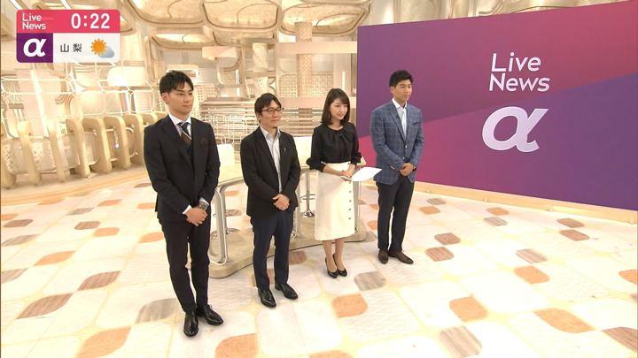 2019年05月21日三田友梨佳の画像36枚目