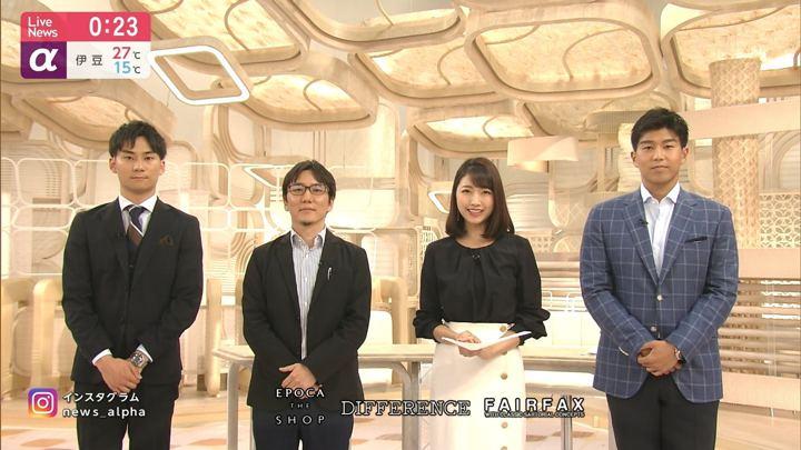 2019年05月21日三田友梨佳の画像37枚目
