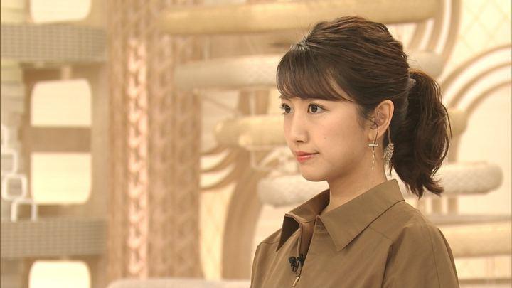 2019年05月22日三田友梨佳の画像04枚目