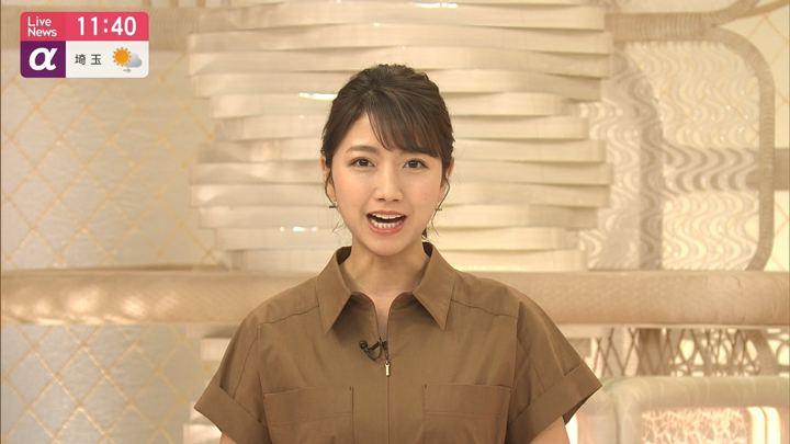 2019年05月22日三田友梨佳の画像07枚目
