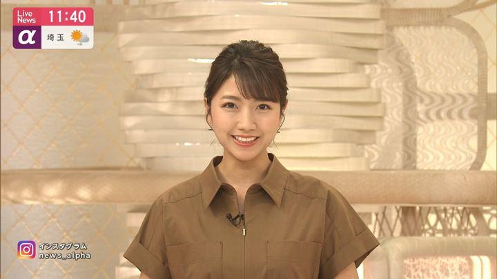 2019年05月22日三田友梨佳の画像08枚目