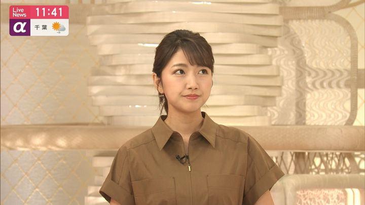 2019年05月22日三田友梨佳の画像09枚目