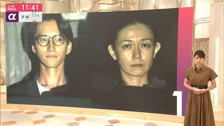 2019年05月22日三田友梨佳の画像10枚目