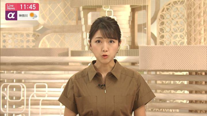 2019年05月22日三田友梨佳の画像11枚目