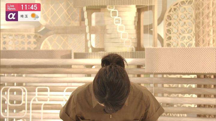 2019年05月22日三田友梨佳の画像12枚目