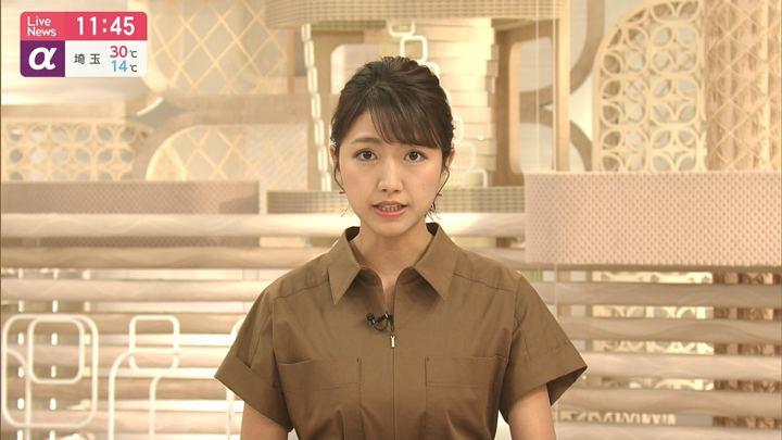 2019年05月22日三田友梨佳の画像13枚目