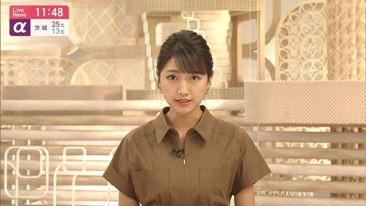 2019年05月22日三田友梨佳の画像14枚目