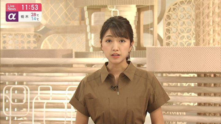 2019年05月22日三田友梨佳の画像19枚目