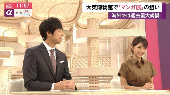 2019年05月22日三田友梨佳の画像22枚目