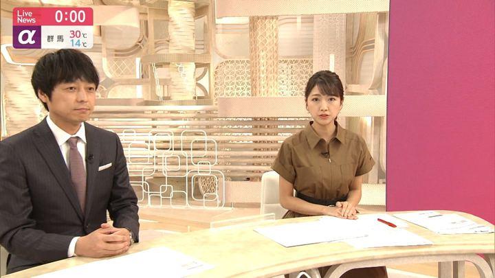 2019年05月22日三田友梨佳の画像25枚目