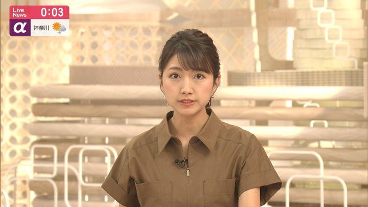 2019年05月22日三田友梨佳の画像28枚目