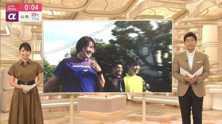 2019年05月22日三田友梨佳の画像31枚目