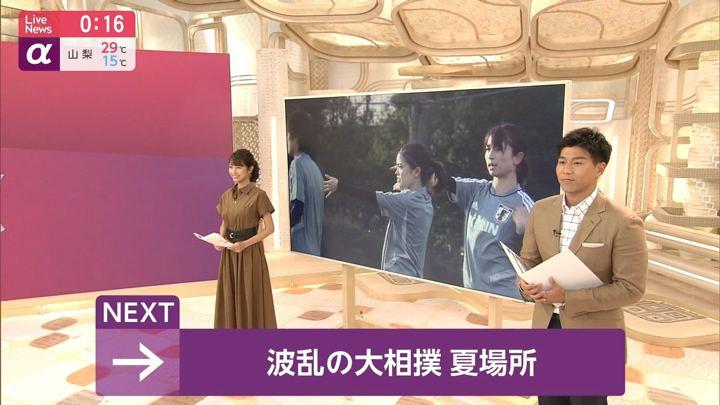 2019年05月22日三田友梨佳の画像33枚目