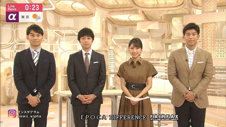 2019年05月22日三田友梨佳の画像35枚目