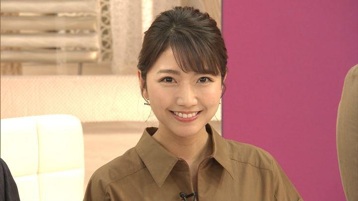 2019年05月22日三田友梨佳の画像39枚目