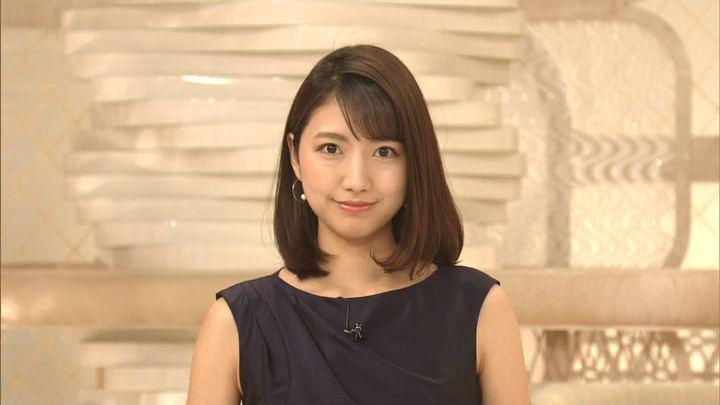 2019年05月23日三田友梨佳の画像06枚目