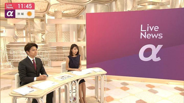 2019年05月23日三田友梨佳の画像11枚目