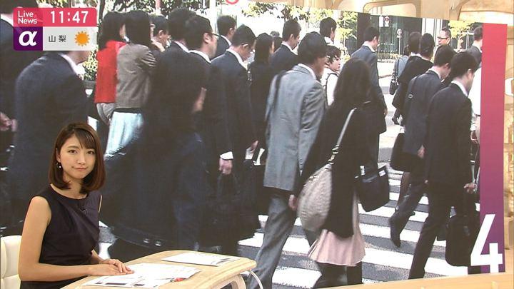 2019年05月23日三田友梨佳の画像15枚目