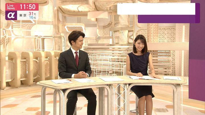 2019年05月23日三田友梨佳の画像16枚目