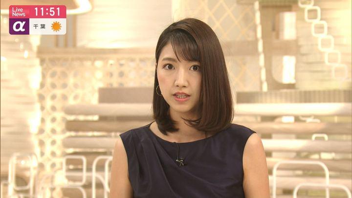 2019年05月23日三田友梨佳の画像18枚目