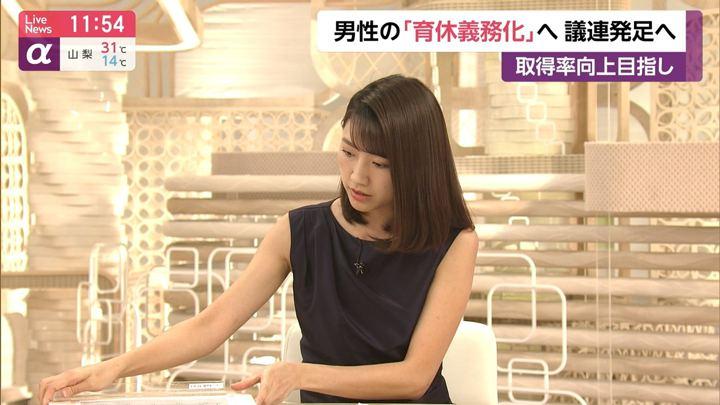 2019年05月23日三田友梨佳の画像21枚目