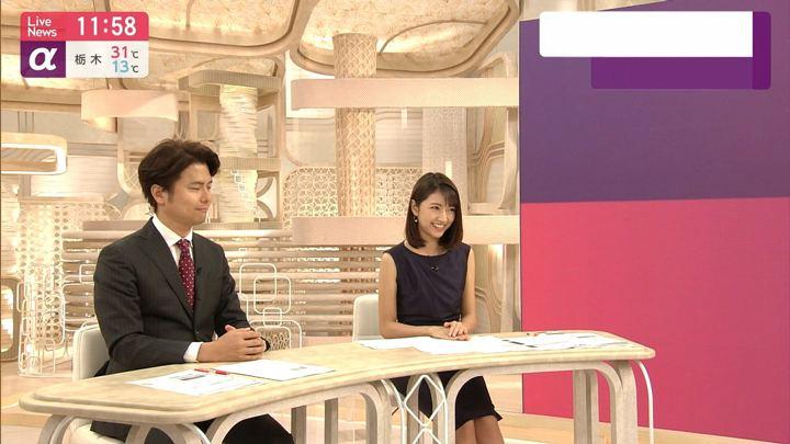 2019年05月23日三田友梨佳の画像24枚目