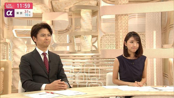 2019年05月23日三田友梨佳の画像25枚目