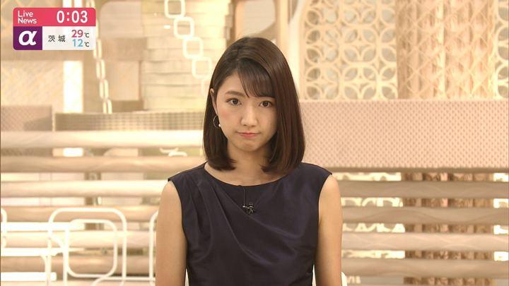 2019年05月23日三田友梨佳の画像26枚目