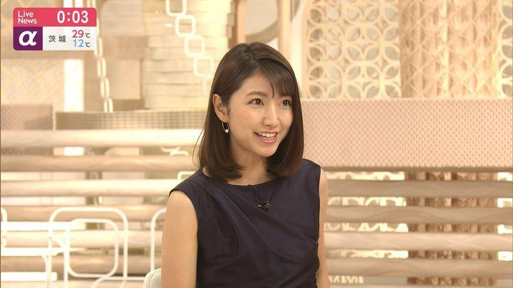 2019年05月23日三田友梨佳の画像27枚目
