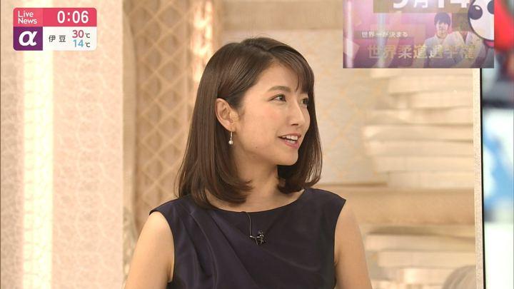 2019年05月23日三田友梨佳の画像29枚目