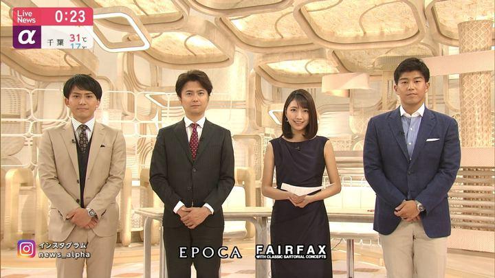 2019年05月23日三田友梨佳の画像31枚目