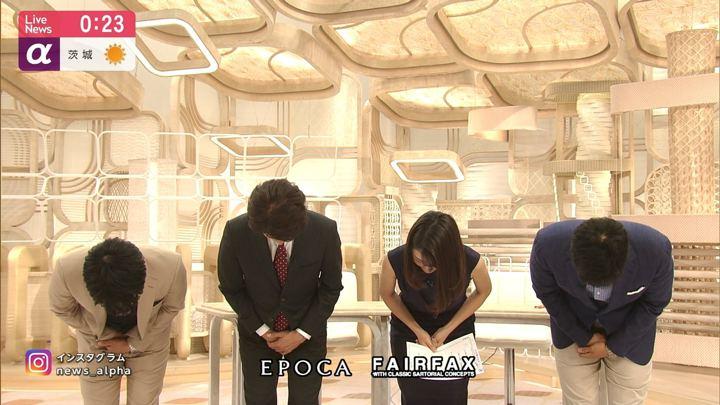 2019年05月23日三田友梨佳の画像32枚目