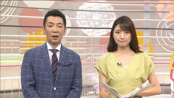 2019年05月26日三田友梨佳の画像08枚目