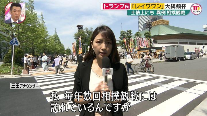 2019年05月26日三田友梨佳の画像16枚目