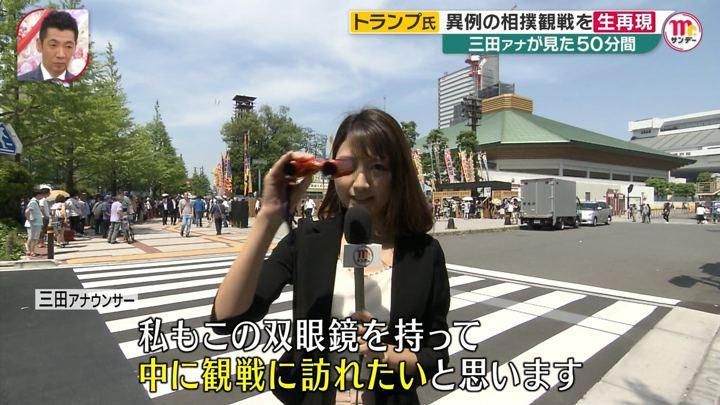 2019年05月26日三田友梨佳の画像18枚目