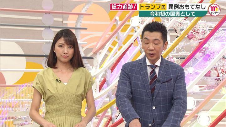 2019年05月26日三田友梨佳の画像22枚目