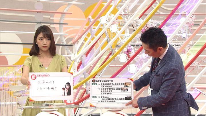 2019年05月26日三田友梨佳の画像30枚目