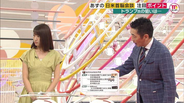 2019年05月26日三田友梨佳の画像31枚目