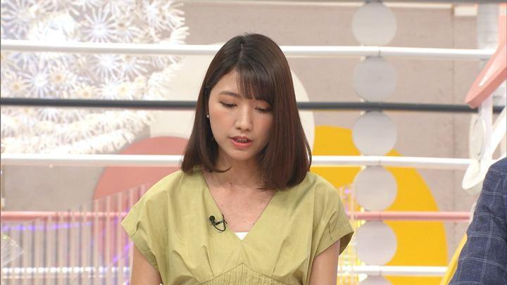 2019年05月26日三田友梨佳の画像35枚目