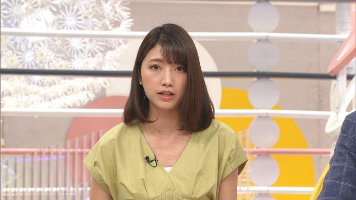 2019年05月26日三田友梨佳の画像36枚目