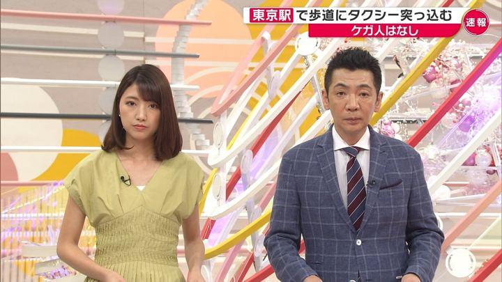2019年05月26日三田友梨佳の画像37枚目